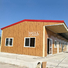 Quality modular prefabricated house suppliers Brand floor prefab houses for sale