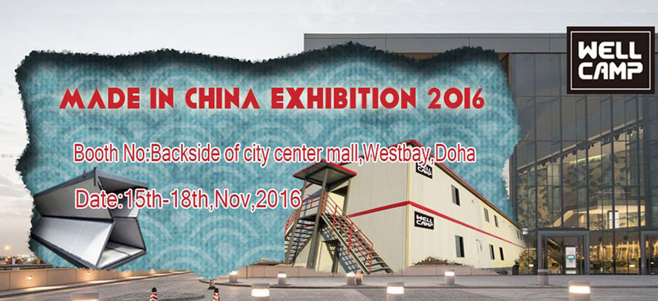 Wellcamp Brings you Container House in Made in China Exhibition 2016