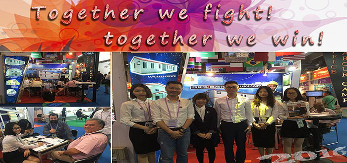 Wellcamp Fight in 119th Canton Fair in Prefab House Industry