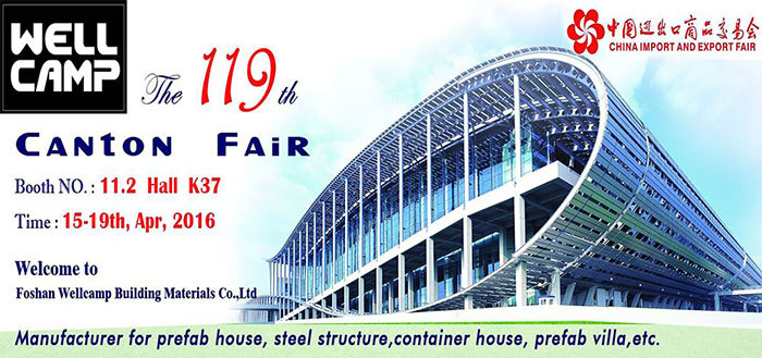 Wellcamp is waiting for you during 119th Canton Fair