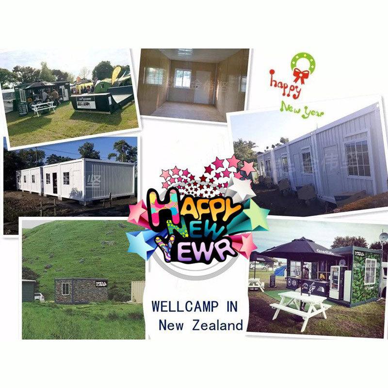 Notice of WELLCAMP's Holidays