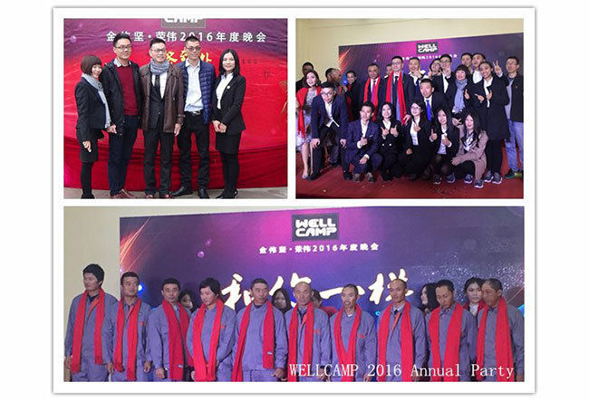 2016 WELLCAMP Annual Party - Conference of Rongwei Group & Folding Container House