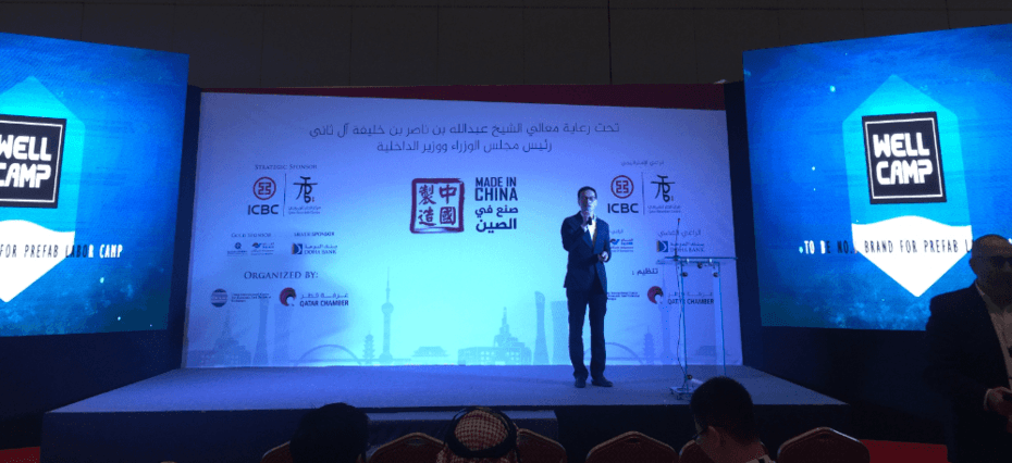 WELLCAMP was Invited by Qatar Government to Present the Company & New Product