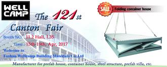 The 121st Canton Fair of WELLCAMP