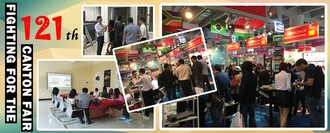 Fighting for the 121st Canton Fair