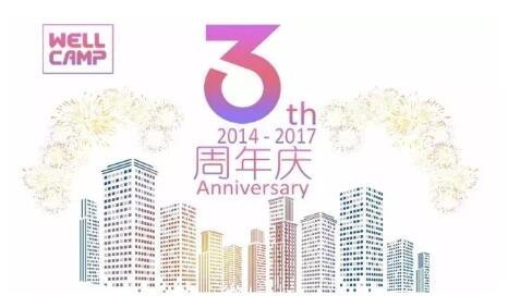 WELLCAMP's 3rd Anniversary Event