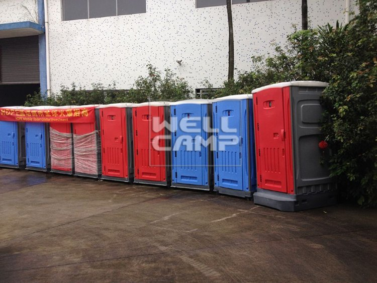 WELLCAMP, WELLCAMP prefab house, WELLCAMP container house-Professional Portable Toilet Cabin Mobile -1