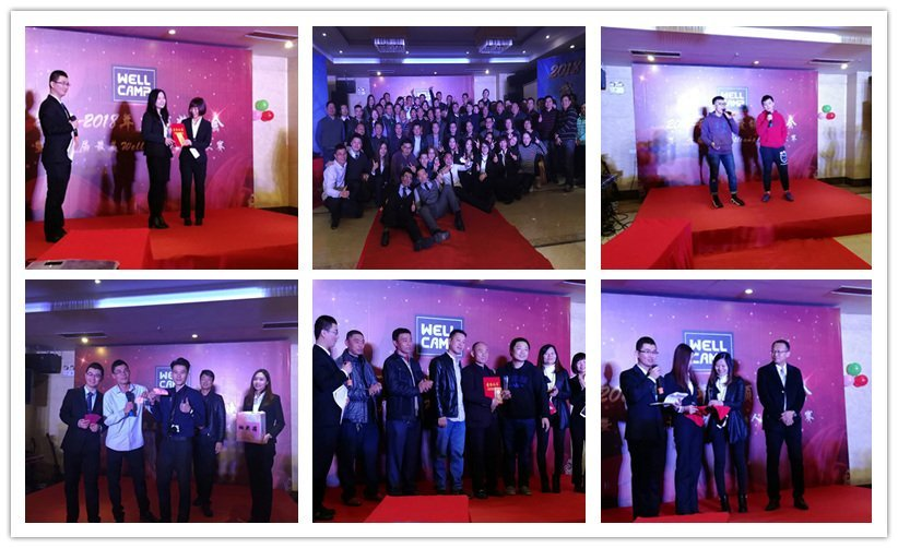 WELLDAMP's year-end party
